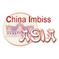 Logo China Imbiss